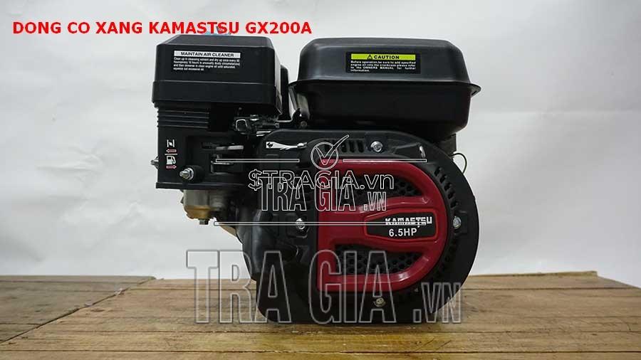 Động cơ xăng KAMASTSU GX200A