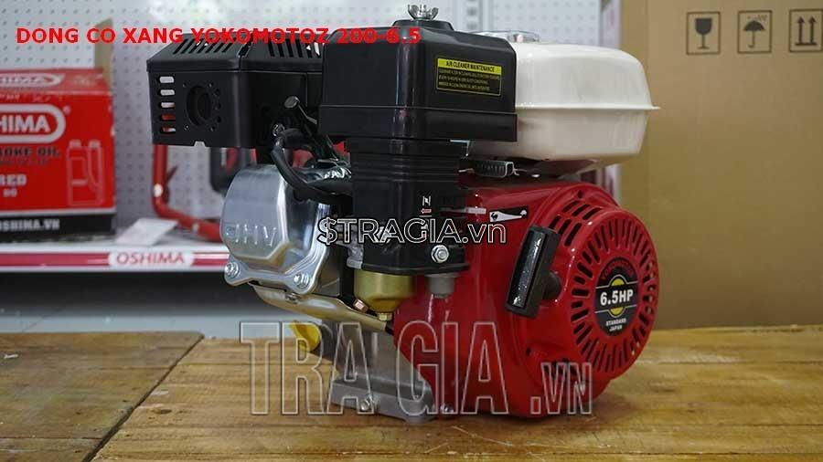 YOKOMOTOZ 200 6.5HP là sản phẩm được tin dùng trong chạy ghe xuồng, động cơ cho máy tuốt lúa,...