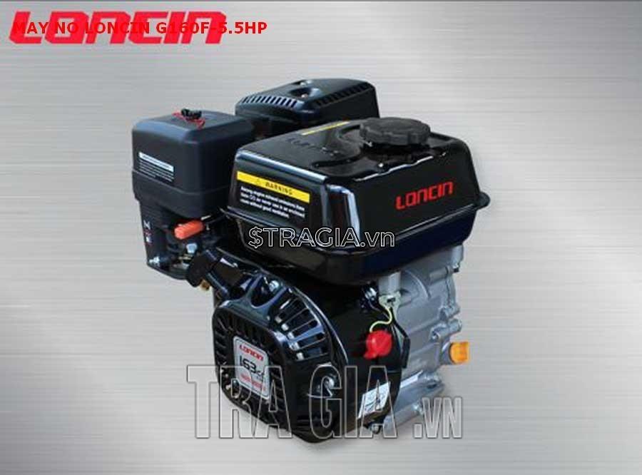 Động cơ xăng LONCIN G160F 5.5HP với thiết kế gọn gàng cùng khối lượng trung bình