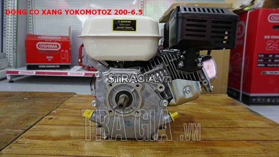 YOKOMOTOZ 200 6.5HP với thiết kế gọn gàng, tương đối nhẹ giúp người dùng có thể di chuyển máy khi cần thiết