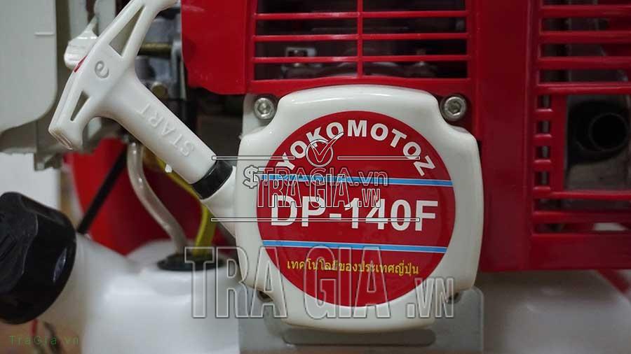 Động cơ bình xịt xạ phân Yokomotoz-DP-3wf-5z