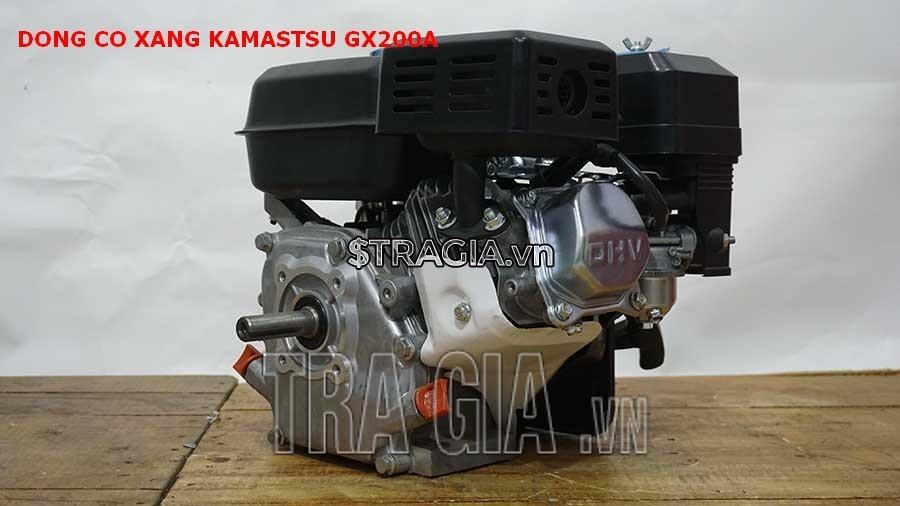 Động cơ nổ KAMASTSU GX200A có công suất 6.5HP mạnh mẽ cùng với tay giật nổ dễ khởi động