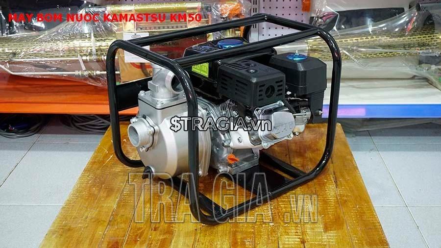 Máy bơm Kamastsu KM50 được sử dụng phổ biến trong nông nghiệp