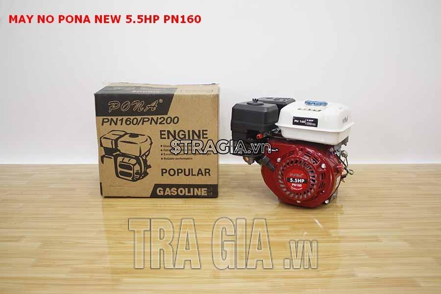 Động cơ xăng PONA PN160 5.5HP với thiết kế tiện lợi cùng trọng lượng nhẹ chỉ 13.55kg giúp dễ dàng di chuyển