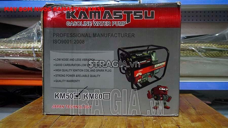 Thùng đựng của máy bơm Kamastsu KM50